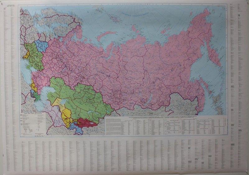 Landkarte GUS-Staaten 1:8.000.000 mit platz namen index